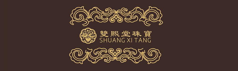 蘇州雙熙堂文化發展有限公司