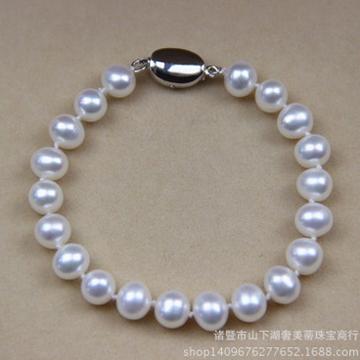 奢美蒂珠宝天然淡水珍珠饰品