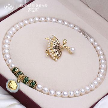 奢美蒂珠宝天然正品珍珠长辈款大众