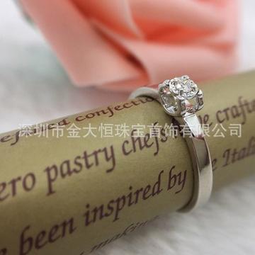 金大恒珠宝18K时尚简约镶钻石戒指