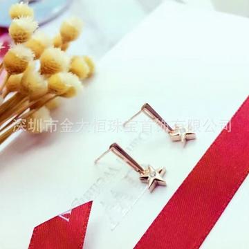 金大恒珠宝18K镶钻石耳钉