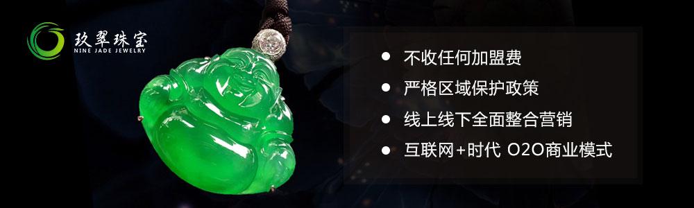 玖翠千赢国际客户端下载