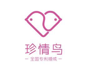 金多福珠宝集团——珍情鸟