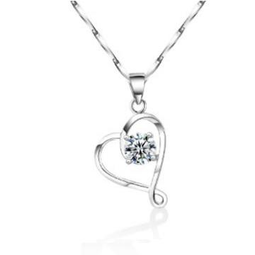 爱伯利珠宝心形钻石项链