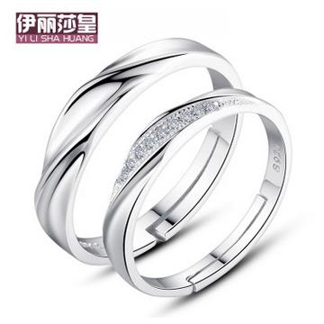 伊丽莎皇925纯银情定今生情侣戒指