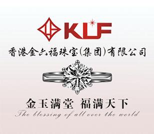 香港金六福珠宝
