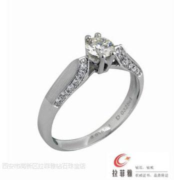 拉菲雅钻石戒指