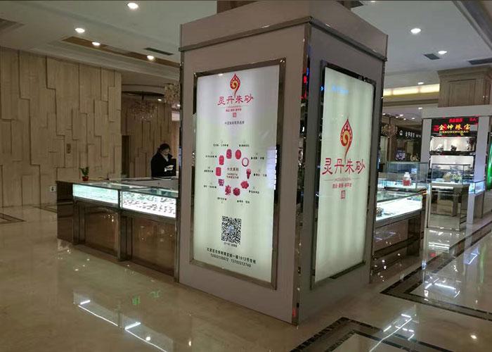 �`丹朱砂石家�f�烟刂� �Z�Z�Z三��κ����城店