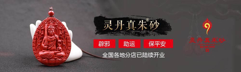 河南山天商贸有限公司