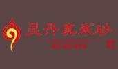灵丹真朱®砂