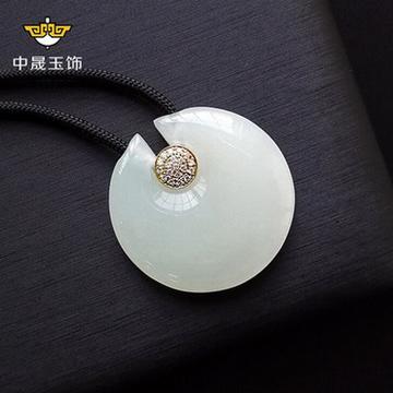 中晟珠宝金镶玉圆与缺钻石款吊坠