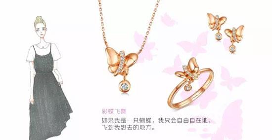 雅福珠宝 小清新首饰遇上潮流服装