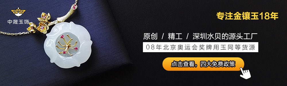 中晟千赢国际客户端下载