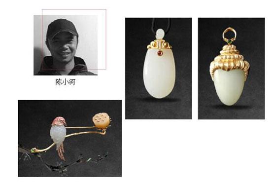 陈小河设计师产品