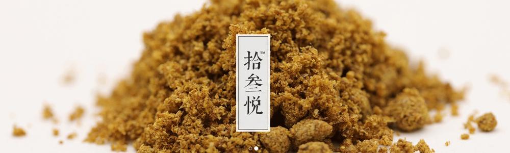 北京宝心斋文化用品有限公司
