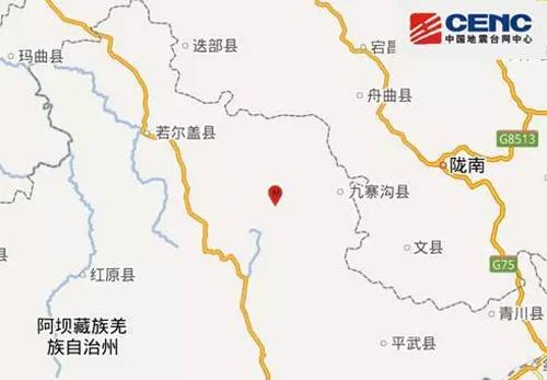 四川九寨沟地震