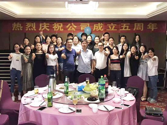 河南省仲谋软件科技齐乐娱乐五周年庆典