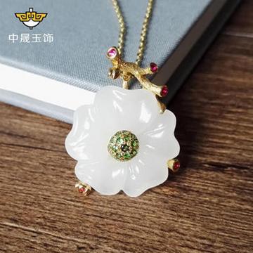 中晟珠宝原创18K金镶玉花时尚吊坠