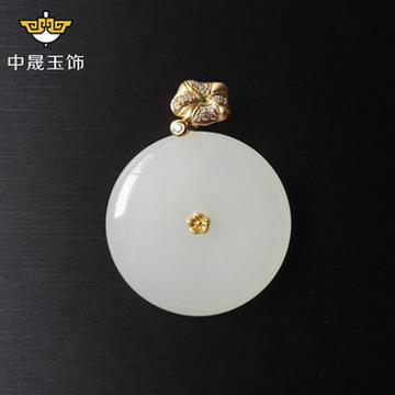 中晟珠宝原创18K金镶玉镶嵌吊坠