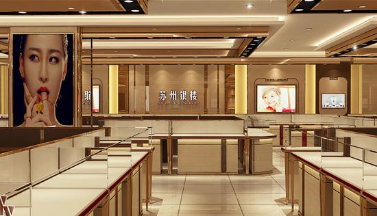 珠宝展柜道具  艺杨装饰企业新闻     现代商业空间,商场购物环境在不