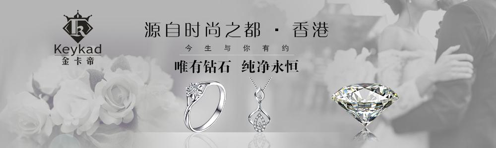 香港金卡帝千赢国际客户端下载有限公司
