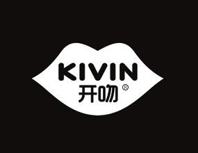KIVIN开吻