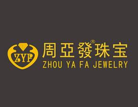 香港周囍囍珠寶集團有限公司