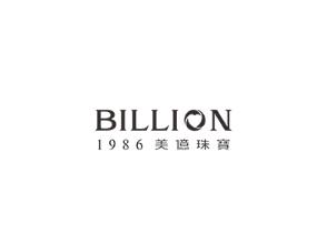 美亿珠宝深圳运营中心