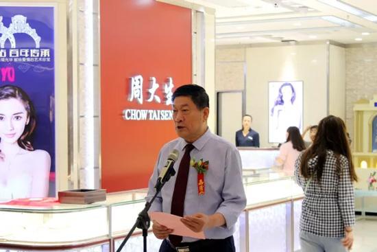 西安市天世源实业发展齐乐娱乐董事长杨军致辞