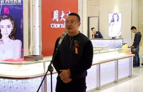 周大生珠宝西北大区总经理陈刚致辞