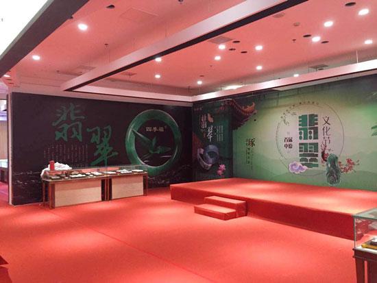 首届中原翡翠文化节火爆开启