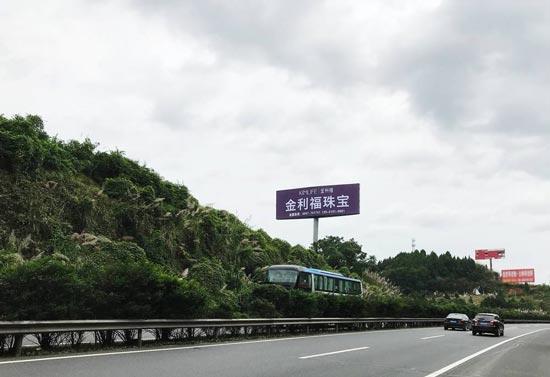 告落地川渝多条高速公路