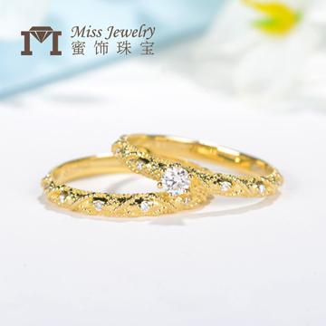 蜜飾珠寶K金時尚鉆石戒指