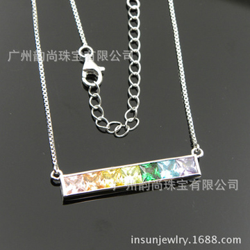 韵尚珠宝新潮彩虹项链