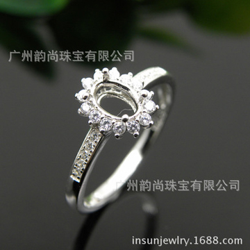 �尚珠��新式精致�r尚小戒面戒指�y