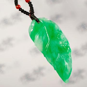 恒发珠宝翠绿翡翠叶子吊坠