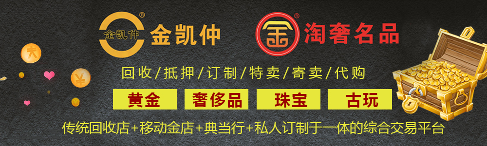 郑州金凯仲品牌管理有限公司