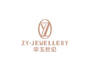 中玉世紀(青島)珠寶有限公司