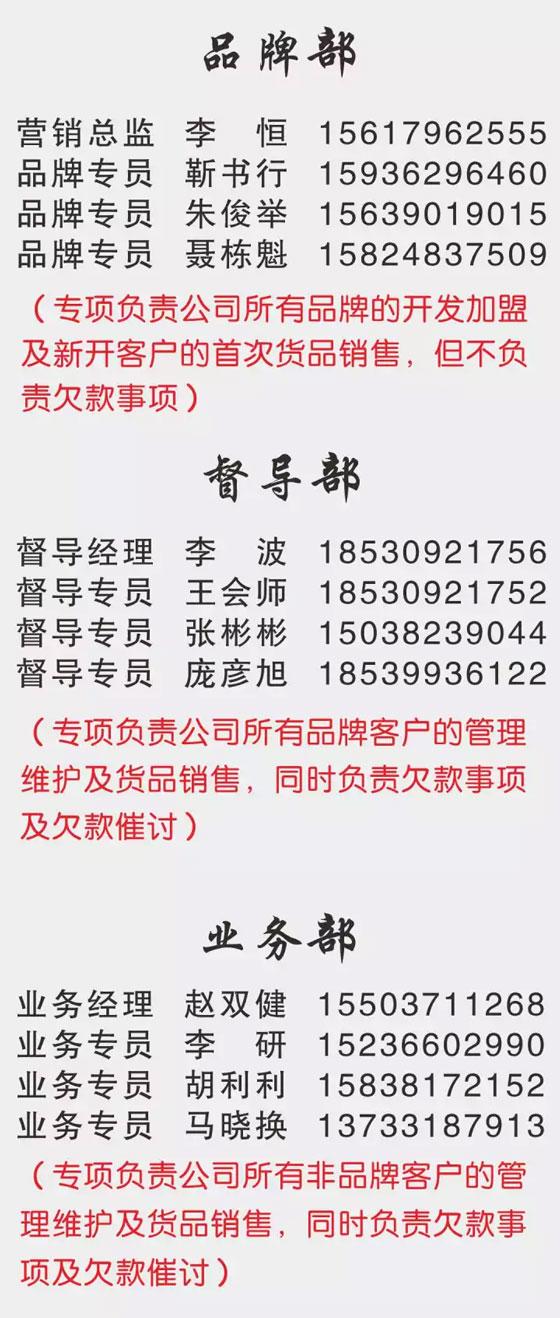 河南金隆珠宝有限公司成立于2009年4月,位于河南省郑州市东大街与紫荆山路交汇处裕鸿花园B座11楼,现已成为集黄金、铂金、钯金、银饰、翡翠、钻石、镶嵌等珠宝首饰的批发、加盟、零售为一体的规模庞大、综合实力雄厚的专业公司。