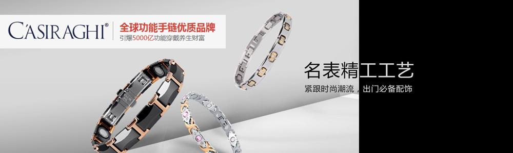 深圳前海全磁時代科技有限公司