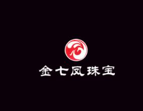 湖南省長沙市金七鳳珠寶有限公司