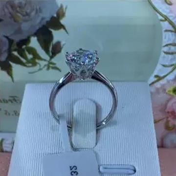 尊悦珠宝精美婚戒