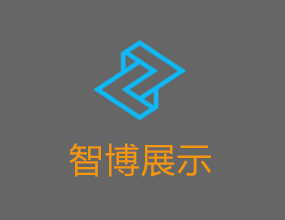 杭州智博装饰有限公司