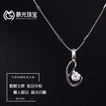 慕光珠宝纯银吊坠