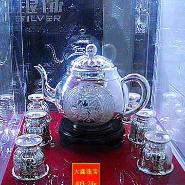 大鑫珠宝纯银茶具