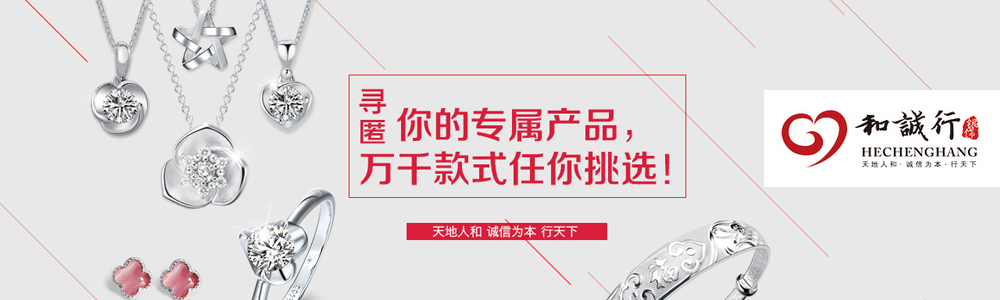 長沙市鵬鋒珠寶有限公司