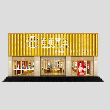 千百度装饰老庙黄金装饰效果图