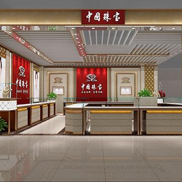 千百度装饰中国珠宝装饰效果图