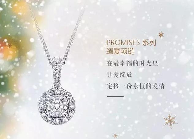 蒂爵珠宝:圣诞节在这棵love tree下许愿,就能一起走到