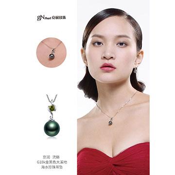 京润珍珠流觞珍珠吊坠